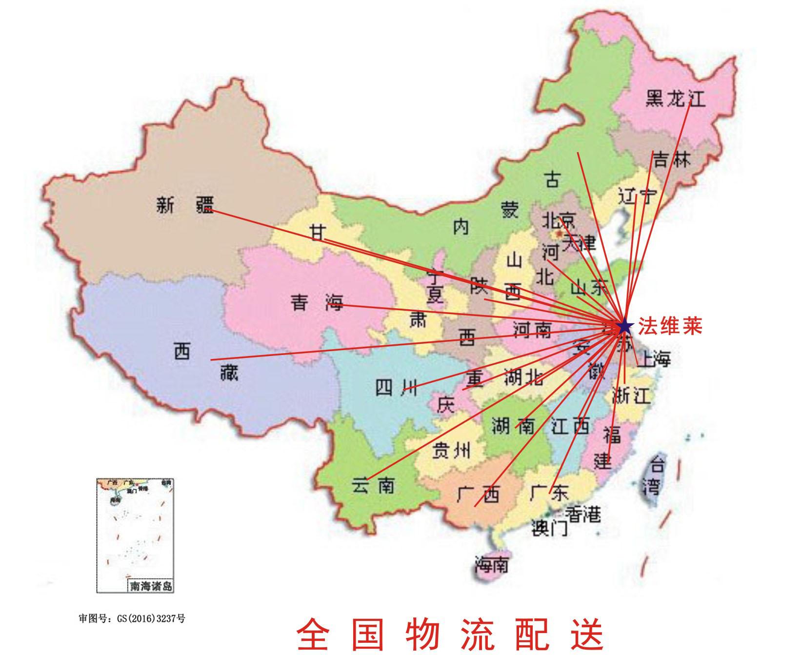 南京ag8国际dianqiyou限公司服务wang点范围